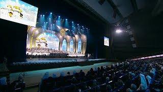 Запись концерта к 10-летию Поместного Собора и Патриаршей интронизации 2009 года