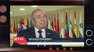 Россия против! Учения НАТО и вступления Украины в Североатлантический Альянс - Гражданская оборона