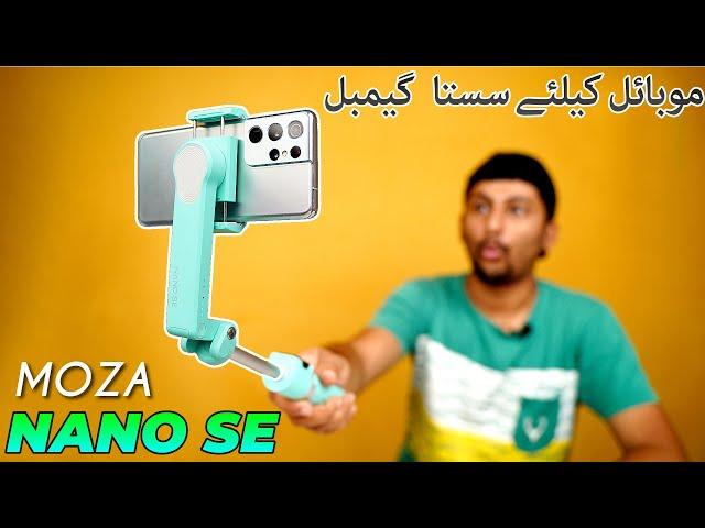 Gudsen Moza Nano SE Review | Best Cheap Smartphone Gimbal in Pakistan