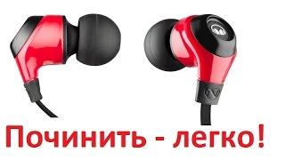 Как просто починить наушники. - Just how to repair headphones