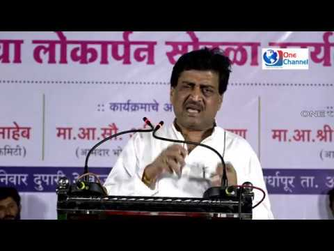 CONGRESS  STATE PRESIDENT ASHOK CHAVAN SPEECH AT ARDHAPUR RALLY ON 3 MARCH 2019