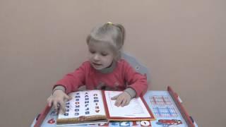 Поем английский алфавит - видео урок для детей