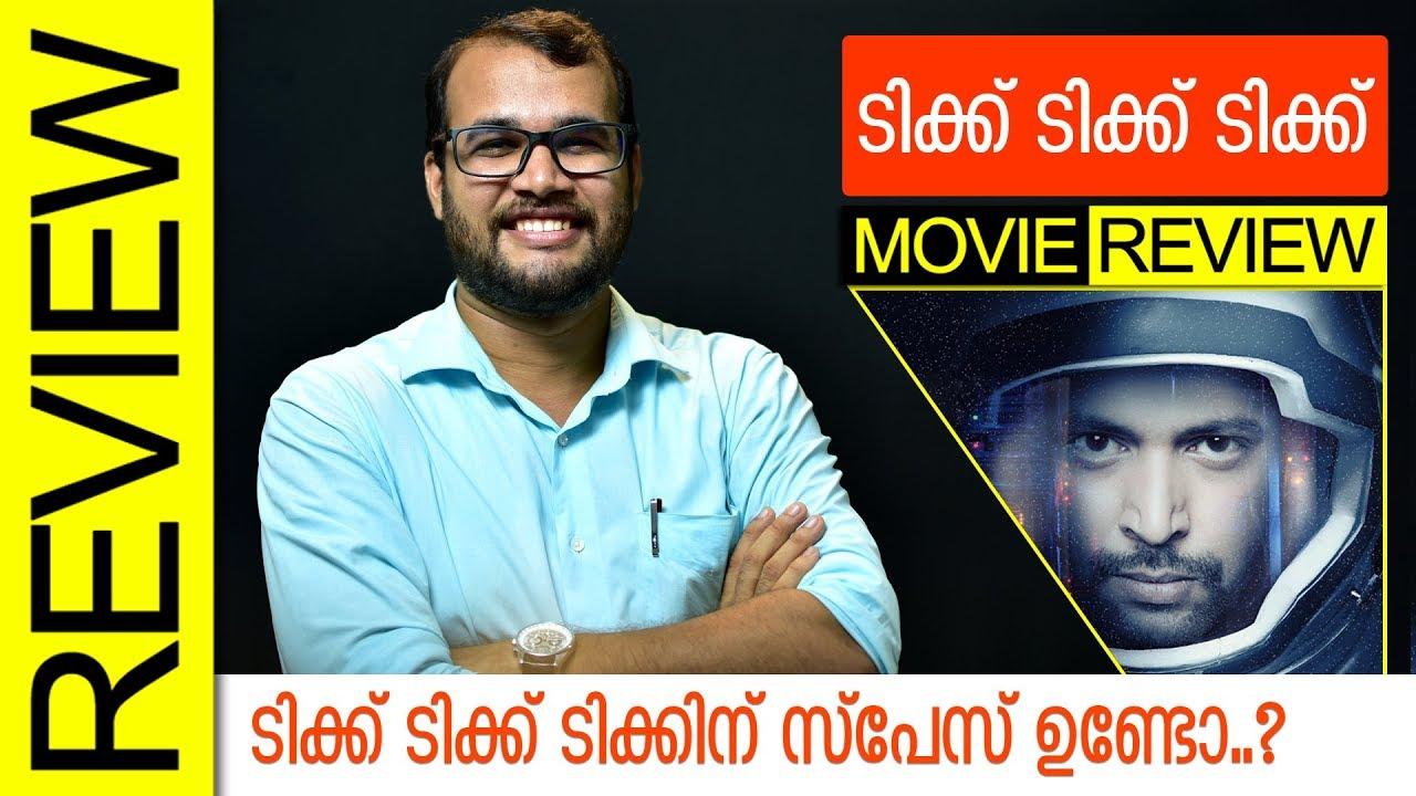 Tik Tik Tik Tamil Movie Review by Sudhish Payyanur | Monsoon Media