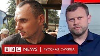 Download Сенцов о России, Путине, голодовке и Савченко | Новости Mp3 and Videos