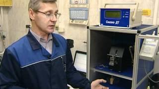 видео дизельное топливо