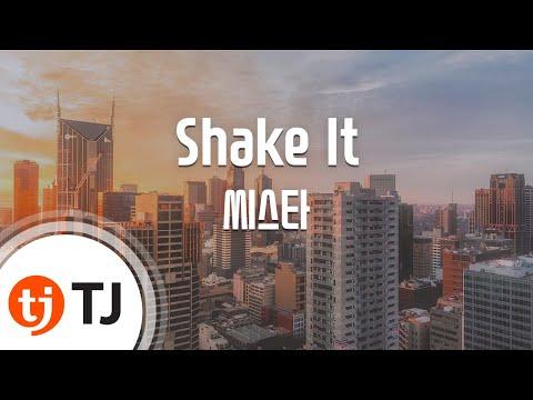 [TJ노래방] Shake It - 씨스타 (Shake It - SISTAR) / TJ Karaoke