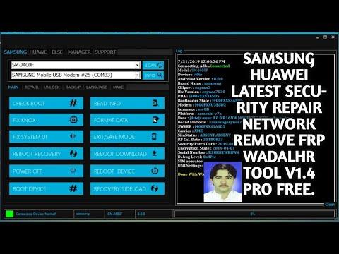 WadalhrTool Latest Version Samsung Tool Frp Imei Repair FLASHING ROOT RESET EFS Tools Free Download