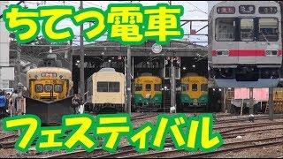 富山地方鉄道 列車撮影記 2019年11月3日