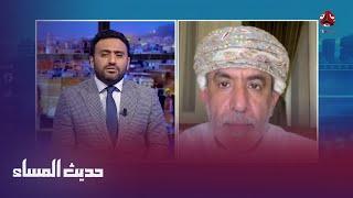 باحث عماني : الحوثيون يريدون اسقاط مأرب لتقوية موقفهم في المفاوضات