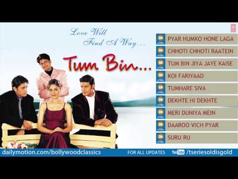 'Tum Bin' Jukebox Full Songs - Sandali Sinha, Himanshu Malik, Priyanshu Chatterjee, Rakesh Bapat