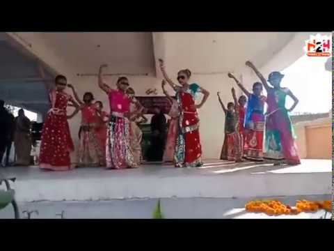 Leri Lala ## School Function Dance