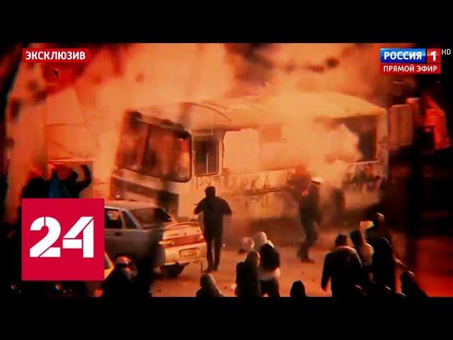 Срочно! Лидеры Майдана раскрыли новые подробности переворота. 60 минут от 21.02.19