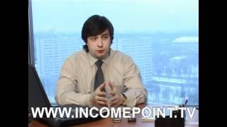 IncomePoint.tv: управление акционерным обществом(Максим Ионцев: кворум это такое состояние общего собрания акционеров или заседания совета директоров,..., 2012-03-28T17:30:04.000Z)