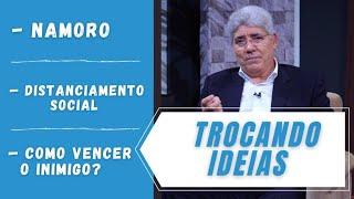 NAMORO / DISTANCIAMENTO SOCIAL / COMO VENCER O INIMIGO? - TI 100
