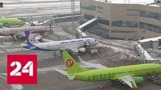 """Авиакатастрофа в Эфиопии """"закрыла"""" небо для Boeing 737 MAX - Россия 24"""