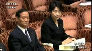 【上川陽子法相】六法全書手にしどろもどろ。西川農相×水岡俊一議員のはずが、とんだ飛ばっちり。2014/11/4参院予算委員会