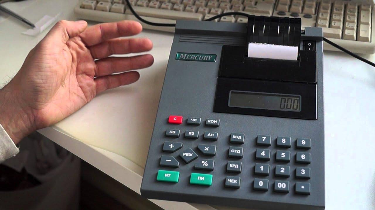 Замена эклз в кассовом аппарате цена всего 7300р.!. Купить эклз и поменять его у нас вы можете прямо сегодня!. Возможна замена эклз без вашего.