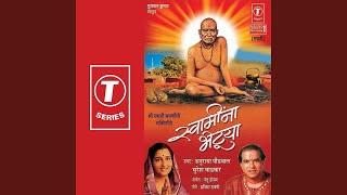 Shri Swami Samarth Tarak Mantra