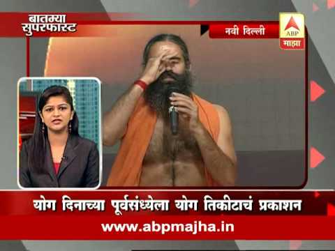Delhi : Post Tocket on Yoga