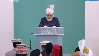 Urdu Khutba Juma 12th July 2013 delivered by Hazrat Mirza Masroor Ahmad (Khalifa of Islam)