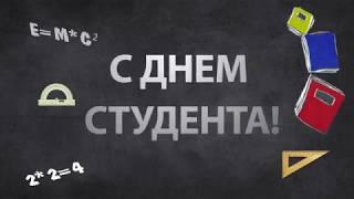 #Деньстудента #Татьянки #8