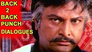 Mohan Babu Back To Back  Punch Dialogues    Rayalseema Ramanna Chowdary Movie   
