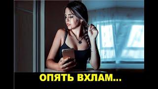 Девушка пьяная звонит seks klip песня о сексе измена ревность стихи про секс любовь  новости вписка