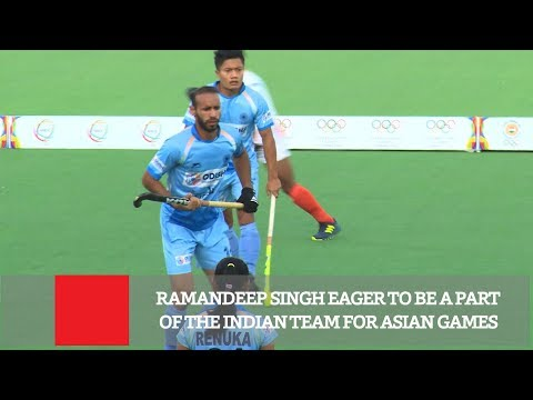 Ramandeep Singh Eager To Be A Part Of The Indian Team For Asian Games