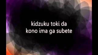 Re:Hamatora Opening with lyrics