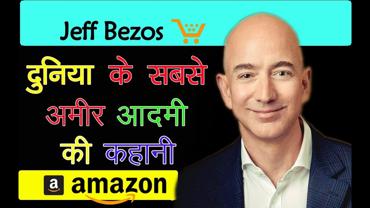 "the success of jeff bezos on amazoncom ""it remains day 1"" that's how jeff bezos, founder and ceo of amazon, signed off in his 2018 letter to shareholders he's been propagating the ""day 1"" mantra for decades, and it's meant as a reminder that amazon should never stop acting like a startup -- even though the company now."