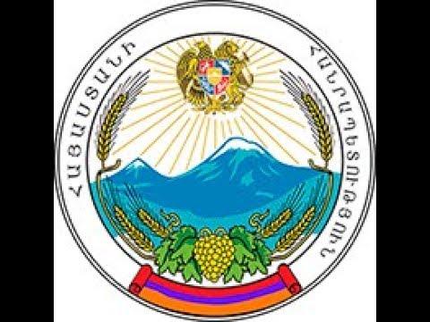 Какой должна быть символика новой Армении