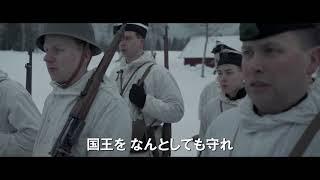 第二次大戦中、最後までナチスに抵抗し続けたノルウェー国王、歴史的決...