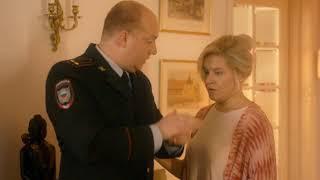 Полицейский с Рублёвки   Тяжелый день