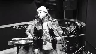 R-Bar VOL.12 「それが大事 / 大事MANブラザーズバンド(COVER)」 ヴァ...