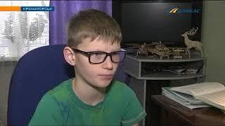 Все школы Краматорска закрыли на карантин
