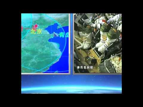 China successfully launches the Shenzhou-11 spacecraft