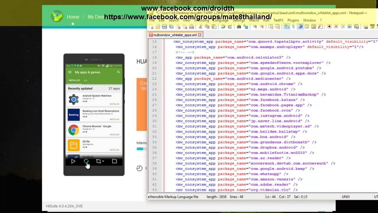 How to make DualWindows app for Huawei Phone EMUI 4 0