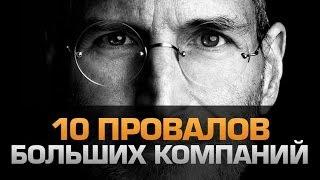 видео НЕОБЫКНОВЕННО: Toп-10 историй успеха в интернете