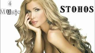 Paola Stohos New Song 2011 Stoxos Πάολα Φωκά Στόχος