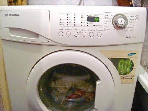 Ремонт стиральной машины  Samsung 5.2 кG своими руками. Почему стиральная машинка скачет по ванной