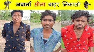Prince Kumar Comedy   Prince Comedy   Prince Kumar   Vigo Video   PRIKISU Series   Part 176