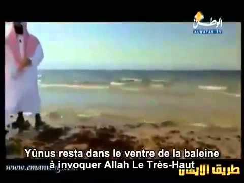 Prophet Yunus AS [Eaten By The Whale] ᴴᴰ