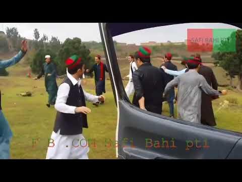 pti pashto new song 2017