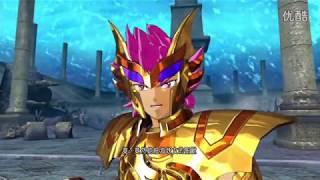 PS4 圣斗士星矢 斗士之魂 大帝解说 海皇篇 第1期