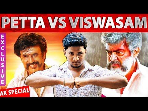 Superstar Vs Thala| Viswasam To Clash With Petta|Rajinikanth|Ajith|Siva| Karthik Subbaraj|Nayanthara