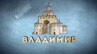 видео Новый год во Владимире