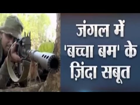 Maoists Training Kids Using Weapons and...