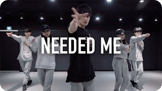Needed Me - Rihanna / Shawn Choreography