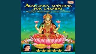 Lakshmi Suprabhatam