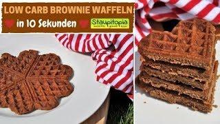 Low Carb Brownie Waffeln in nur 10 Sekunden! Schnelle Low Carb Waffeln ohne Mehl selber machen